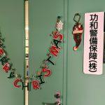 メリークリスマス(*´ω`*)